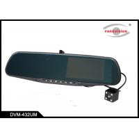 Buy cheap 5V 1.5A  Car DVR Mirror Monitor Double Camera Support G-Sensor Cycle Recording Motion Detection product