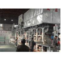 Buy cheap Writing Copy Paper Making Machine Durable Offset Paper Production Line from wholesalers