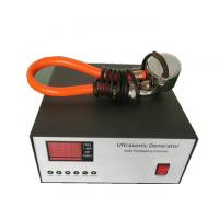 Buy cheap 100W 33KHZ Vibrating Ultrasonic Cleaning Transducer / Generator from wholesalers