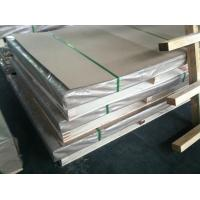 Buy cheap duplex 2205 stainless steel plate ,duplex steel uns s31803 plate from wholesalers