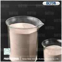Buy cheap Concrete Admixture Polycarboxylate Superplasticizer For Dry Mix Mortar from wholesalers