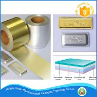Buy cheap Printed Tropical Aluminum Blister Foil For Pharmaceutical Packaging from wholesalers
