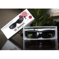 Buy cheap Active Shutter 3D Glasses (for DLP Projectors) from wholesalers