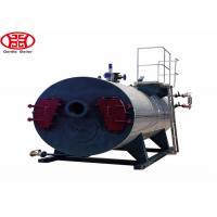 Buy cheap Diesel Gas Heating horizontal industrial Steam Boilers For Dry Cleaning Machine from wholesalers