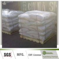 Buy cheap PNS concrete admixture from wholesalers