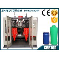 Buy cheap 250ml Shampoo Plastic Bottle Molding Machine 2 Pneumatic Cylinders SRB70D-3 from wholesalers