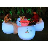Buy cheap Outdoor garden plastic coffee tables with rechargeable battery and LED RGB colors from wholesalers