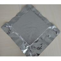 Buy cheap Thermal insulation panel from wholesalers