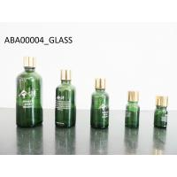 Buy cheap 10ml Essential Oil Glass Bottles from wholesalers