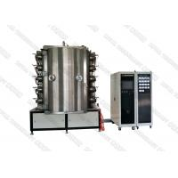 Buy cheap Muilti Arc Ion Vacuum Coating Unit  Electrical Control Front Door Structure from wholesalers