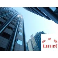 Buy cheap China Company Formation(TANNET GROUP) from wholesalers