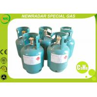 Buy cheap CAS 74-98-6 Industrial Grade Organic Methane Natural Gas High Pure from wholesalers