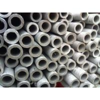 Buy cheap Pickled Round Seamless Big Wall Steel Pipe / Marine Stainless Steel Tubing 304L from wholesalers