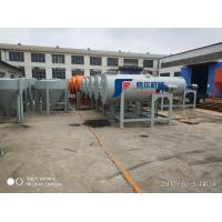 Automatic Fertilizer Mixer Machine , Seasoning Mixer Machine OEM / ODM Available