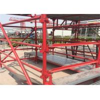 Buy cheap Aluminium Kwikstage Steel Scaffolding Systems Heavy Duty Modular Scaffold System product