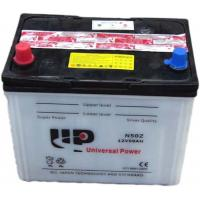 Buy cheap N50Z car battery/12v 60ah/ dry car battery from wholesalers