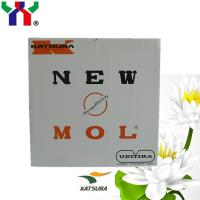 Buy cheap NEW MOL Printing Dampening Sleeve from wholesalers