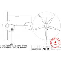 Buy cheap Modern Wind Turbine Generator System 1000W 24V 48V With Reliable And Stable from wholesalers