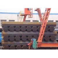Buy cheap API 5L PSLI ERW Welded Steel Tube , ST37.0 / ST35.8 / ST37.2 Weld Pipe For Coal Gas from wholesalers