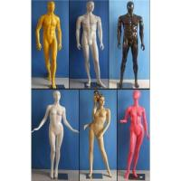 Buy cheap Fashion Male and Female Mannequins from wholesalers