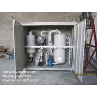 Buy cheap Weather Proof Type Vacuum Transformer Oil Filtration System   Insulating Fluids Purifier from wholesalers
