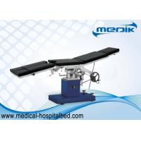 Buy cheap Epoxy Coated Steel Medical Surgical Operating Table Operating Room Table from wholesalers
