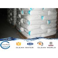 Buy cheap Al2O3 30% poly aluminum chloride powder settling flocculant chemicals product