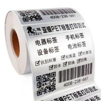Buy cheap Customized Printing Adhesive Label Sticker CYMK Color Oil Proof Material from wholesalers