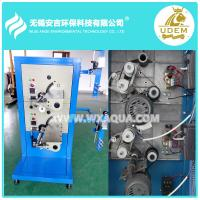 Buy cheap 2016 Fully automatic PP string wound filter cartridge making machine-High capacity, from wholesalers