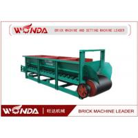 Buy cheap Clay Belt Box Feeder Solid Brick Making Machine Production Line Application from wholesalers