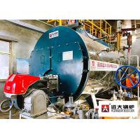 Buy cheap Hot Sale Fire Tube Diesel Heavy Oil Natural Gas Industrial Steam Boiler from wholesalers