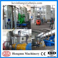 Buy cheap High performance hot selling complete wood pellet production line with CE approved from wholesalers