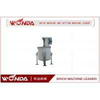 Buy cheap Gray AAC Pouring Machine Price-cross Blade Type With 500Kw Power from wholesalers