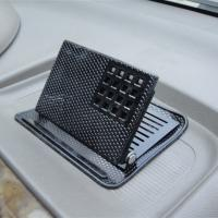 Buy cheap 100% High quality PU gel sticky anti slip mat for car/mobile phone holder/navigation holder from wholesalers