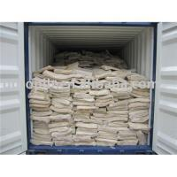 Buy cheap high grade white reclaim rubber from wholesalers