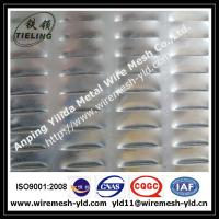 Buy cheap stainless steel perforated metal,kinds hole perforated metal sheet from wholesalers