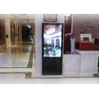 Buy cheap Sunlight Viewable Monitor Floor Standing Digital Signage Indoor 16 / 9 High Brightness from wholesalers