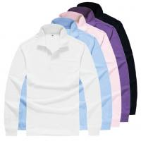 Buy cheap funny,camisas masculinas,man,camiseta polo,adidas men from wholesalers