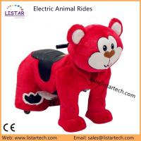 Buy cheap Party Rental Bike Motorized Child in Cover Stuffed Animals Plush Wheel Zippy Animal Rides from wholesalers
