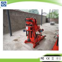 Buy cheap Energy Conservation Medium Deep Portable Shallow Well Drilling Rig from wholesalers