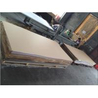 Buy cheap pmma acrylic perspex plastic sheet from wholesalers