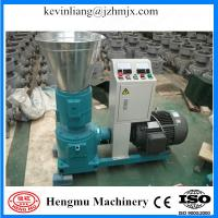 Buy cheap Dealership wanted new design mini flat die wood pellet machine with CE approved from wholesalers