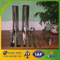 Buy cheap ss 304 stainless steel pipe price from wholesalers