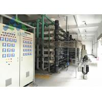 Buy cheap 10 Per Hour Desalination Salt Water Treatment Plant Highly Automated from wholesalers