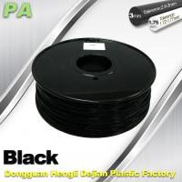 Buy cheap 3D Printer Filament 3mm 1.75mm Black Nylon Filament PA Filament from wholesalers