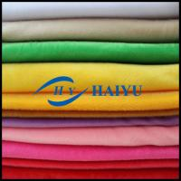 Buy cheap Plain Coral Colored Fleece Fabric Dyeing Pattern Tear - Resistant from wholesalers