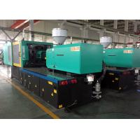 Buy cheap Horizontal Smart PET Preform Injection Molding Machine Twin Cylinder 3200KN from wholesalers