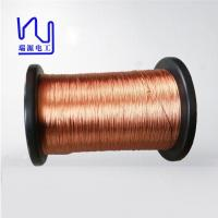 Buy cheap 3KV Hot Melt Mylar Film High Frequency Litz Wire 0.05×140 Dimensional Stability from wholesalers