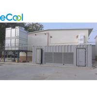Buy cheap Container  Refrigeration Station/Cold Storage Machine Room  Free Refrigeration Equipment/Compressor Unit from wholesalers