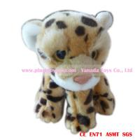 Buy cheap 18cm big eyes children gift zoo animal stuffed plush leopard toys from wholesalers